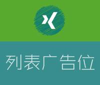 广西新闻网截图